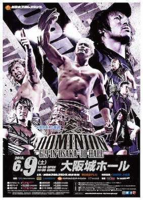 What's Phantom in Japan. EP. 3: NJPW Dominion review
